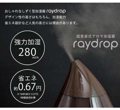 LEDアロマ加湿器2.4L