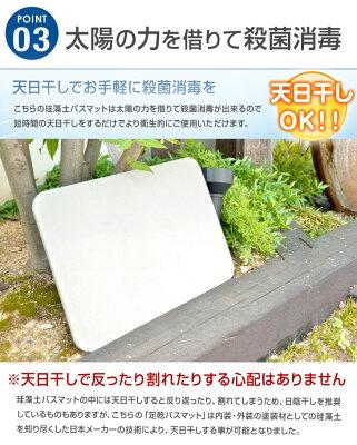 お子さまにも安心して使える日本製足乾バスマット