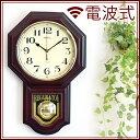 【送料無料/在庫有】 時計 掛時計 振り子時計 電波時計 壁...