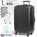 【送料無料/即日出荷】 スーツケース Lサイズ 95L マチアップ機能付 TSAロック 軽量 大型 7泊 以上 キャリーバック キャリーケース 4輪 旅行かばん キャリーバー L ファスナー マチアップ マチ おしゃれ 拡張 超軽量
