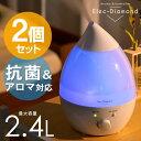 2個セット【1個当たり2,140円】【送料無料】抗菌カートリ...