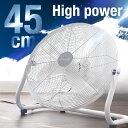 【送料無料】 大型 45cm ハイパワー 扇風機 業務用 据...