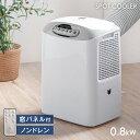 どこにでも置ける移動式エアコン【送料無料】 ノンドレン 小型 リモコン付き 排熱