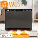 【送料無料】 人感&室温Wセンサー搭載 セラミックヒーター ...