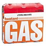 【あす楽対応_関東】イワタニ カセットガス(3本パック) CB-250-OR