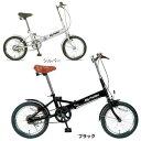 【送料無料】(北海道・沖縄・離島除く) 16インチ折りたたみ自転車 (M101)マイパラス 16インチ折りたたみ自転車 M-101