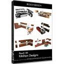 【送料無料】DOSCH 3D: Kitchen Designs (D3DKID)