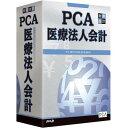 ピーシーエー PCA医療法人会計 EasyNetwork PIRYOUEN