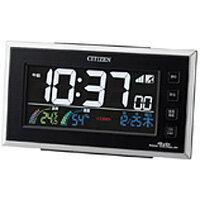リズム時計 電波目覚まし時計 パルデジットネオン121 8RZ121-002