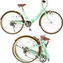 Raychell 20インチ ノーパンクヤイタ 折りたたみ自転車 R-321N グリーン×ブラウン R-321N-17076