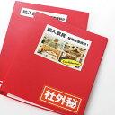 【カード決済OK】サンワサプライ カラーレーザーつやなしマットラベル LB-ELM01