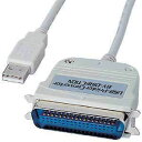 【カード決済OK】サンワサプライ USBプリンタコンバータケーブル(5m) USB-CVPR5