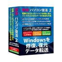 フロントライン 修復・パソコン復活 2 FL7371【納期目安:1週間】
