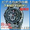 【カード決済OK】青木製作所 赤外線付腕時計型ビデオカメラ AME-133II