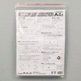 【カード決済OK】アーテック 基礎縫いCD・DVDファイル ATC-50966
