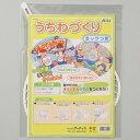 【カード決済OK】アーテック うちわ作り(タック付) ATC-38099