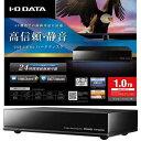 【カード決済OK】アイ・オー・データ機器 長時間録画対応 USB 3.0/2.0接続録画用ハードディスク 1.0TB AVHD-AUT1.0
