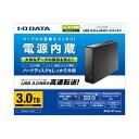 【カード決済OK】アイ・オー・データ機器 USB 3.0/2.0対応外付けハードディスク(電源内蔵モデル) 3.0TB HDJA-UT3.0