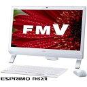 ESPRIMO FH52/R(スノーホワイト)
