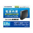 【カード決済OK】アイ・オー・データ機器 USB 3.0/2.0対応外付けハードディスク(電源内蔵モデル) 2.0TB HDJA-UT2.0