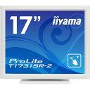 【カード決済OK】イーヤマ <ProLite>17型抵抗膜方式タッチディスプレイ (T1731SRW2) T1731SR-W2
