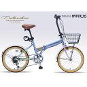 【カード決済OK】マイパラス 20インチ 折畳自転車 6SP オールインワン M-252-PA