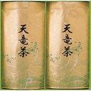 三盛物産 天竜茶詰合せ [煎茶(洸緑) 40g×2] TN-15 4944861015123