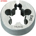 トラスコ中山 TRUSCO 丸ダイス 25径 ユニファイねじ 3/8UNC16 (SKS) T25D38UNC16 4989999316513