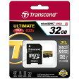 【カード決済OK】トランセンド 32GB microSDHC UHS-I U3 MLC 633x TS32GUSDU3