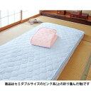 日本寝具 三河産和晒しガーゼ脱脂綿敷パット セミダブル ピンク K436DP