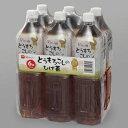 ショッピングとうもろこし アイリスオーヤマ とうもろこしのひげ茶1500ml 6本セット(ケース販売用) CT-6C