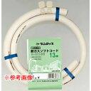 ダンロップホームプロダクツ 【在庫限り】都市ガス用ガスホース 内径呼称13(0.5m)バンド付 3379