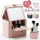 化妆盒 - ナカムラ カスタマイズできるとっておきのメイクボックス 〔アラベスク〕 レギュラー a0800011nv
