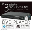 VERTEX DVDプレイヤー DVD-V305BK