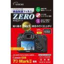 エツミ デジタルカメラ用液晶保護フィルムZERO Canon EOS 7D Mark専用 E-7333