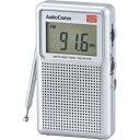 オーム電機 液晶表示 ハンディラジオ RAD-P5151S-S