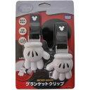 タカラトミー DISNEY baby ミッキーマウス ブランケットクリップ E126627H