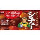 食品 - 江崎グリコ グリコ クレアおばさんのシチュー ビーフ 8皿分(4皿分×2パック) E220493H