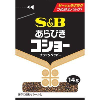 エスビー食品 S&B 袋入りあらびきコショー 1...の商品画像