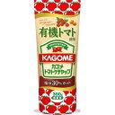 カゴメ カゴメ ケチャップ 有機トマト使用 300g E319005H