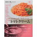 ミナト商会 nakato 麻布十番シリーズ マスカルポーネ仕立てのトマトクリーム 140g E328649H