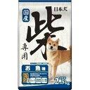 イースター(ペット) 日本犬 柴専用 お魚味 2.5kg E368198H【納期目安:1週間】