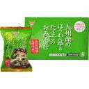 食品 - フンドーキン フンドーキン 九州産のほうれん草とたまごのおみそ汁 11g×20袋 E387329H