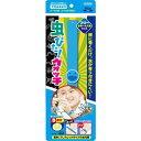 東京企画販売 トプラン 虫ぴた!ウォッチ 香りのペレット3個付 ブルー E394499H【納期目安:2週間】