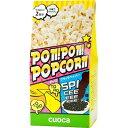 クオカプランニング クオカ PON!PON!POPCORN チーズ&ブラックペッパー 66g E396282H