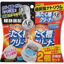 ウエ・ルコ 洗濯槽クリーナーAg 70g(1錠)×2個 E407938H