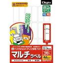 Digio インクジェットプリンタ用ラベル 創るラベル 普通紙/A6・無地18面/10枚 MMP44741