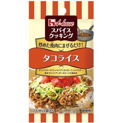 ハウス食品 スパイスクッキング タコライス 7g×2袋 E431643H