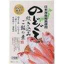 みなり のどぐろ炊き込みご飯の素 2合用 E436501H