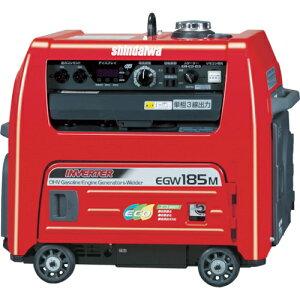 やまびこ 新ダイワ ガソリンエンジン溶接機・兼用発電機185A EGW185MIST